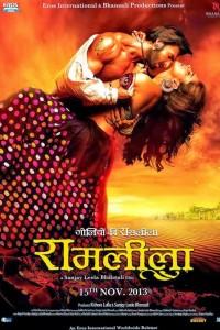 новинки индийского кино 2013 hd