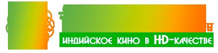 indiansinema.ru