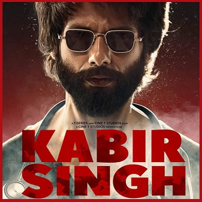 Кабир Сингх