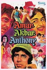 Амар Акбар Антони (1977)