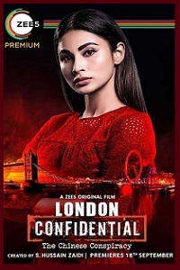 Лондон. Конфиденциально