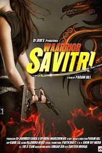 Воин Савитри