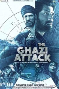 Гази атакует