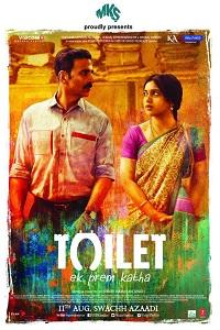 Туалет: История любви